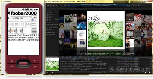 2010-06-07002.jpg