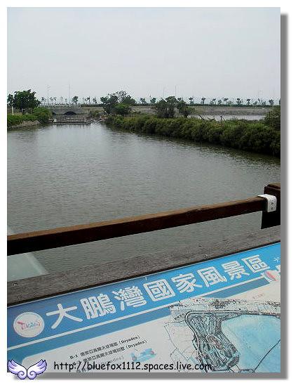 100515-1大鵬灣國家風景區01