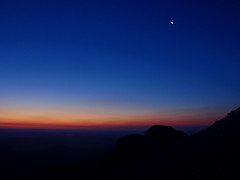P6083165_2 (Conservation Images) Tags: usa moon sunrise dawn virginia rocks hiking moonrise crepuscular oldragmountain shenandoahnationalpark snp