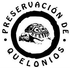quelonios_logo