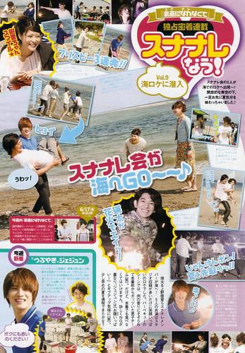 Weekly Television (2010 No.23) P.87