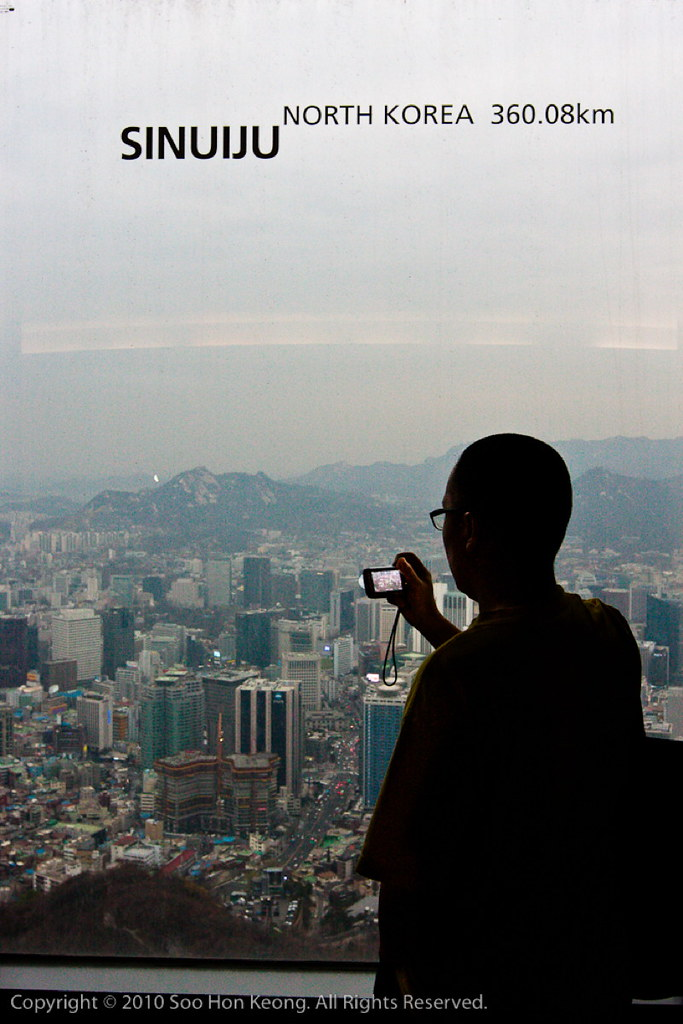 Looking into North @ N Seoul Tower, Seoul Korea