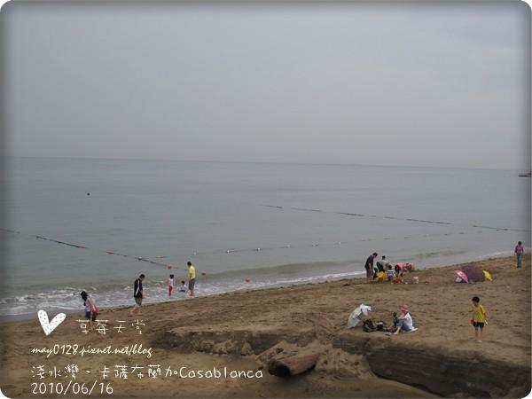 卡薩布蘭加48-2010.06.16