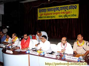 Third Car festival coordination meeting held at puri