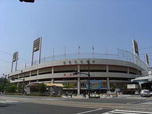 旧広島市民球場 画像 2
