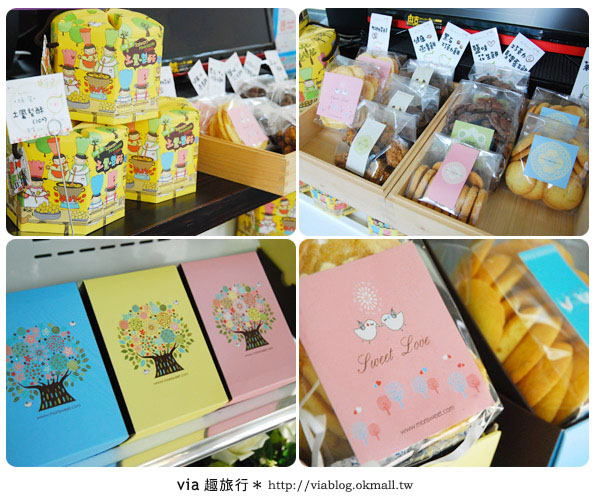 【台中甜點】巧克力任務》CMP BLOCK台中人文美學生活特區42