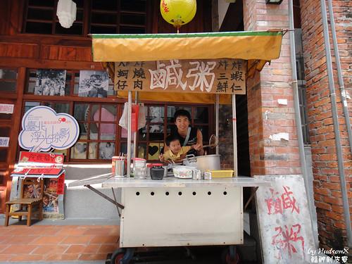 宇哥賣鹹粥