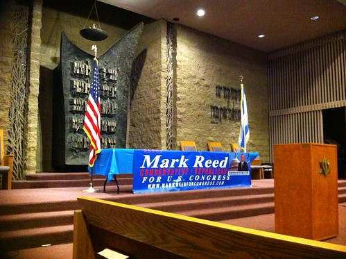 Mark Reed town hall at Ramat Zion Temple