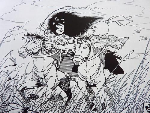Usagi Yojimbo: The Special Edition by Stan Sakai - detail