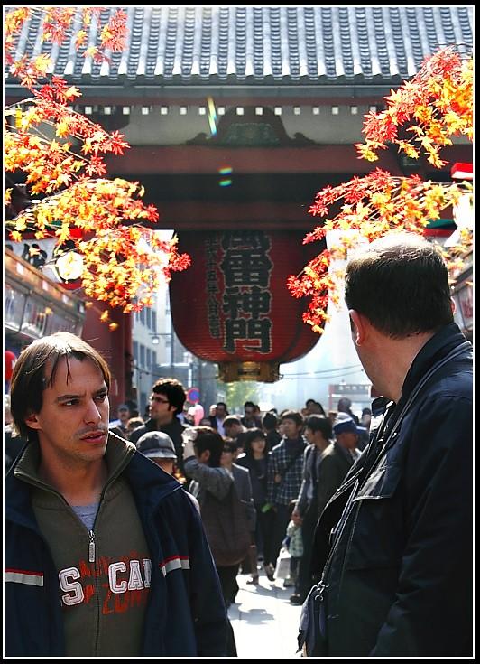KYOTO JAPAN :Asakusa Kannon: ??????,