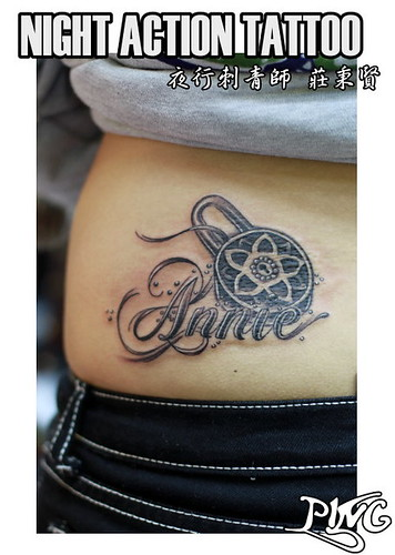 lock tattoo 鎖刺青