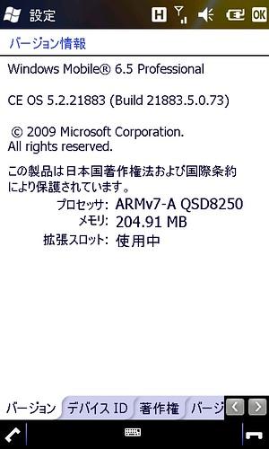 4268773170_cfe2de69e1.jpg