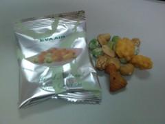 Taiwan style aeroplane snacks