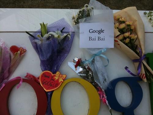 Google baibai