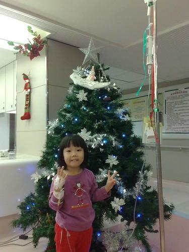 2010,Christina @ Cathay General Hospital, Ward 5 West
