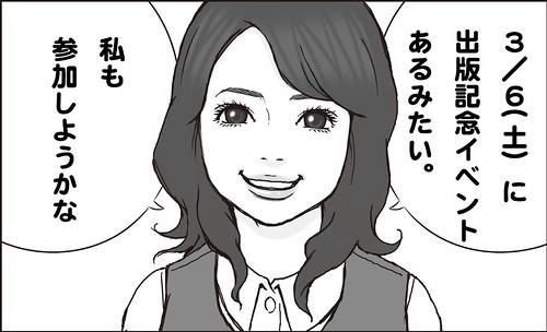 Yuu_01