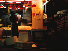 Burning the Midnight Oil (fauxhound) Tags: travel colors night hongkong lowlight asia nightlife