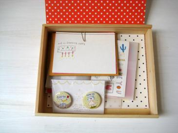 love box-175_0