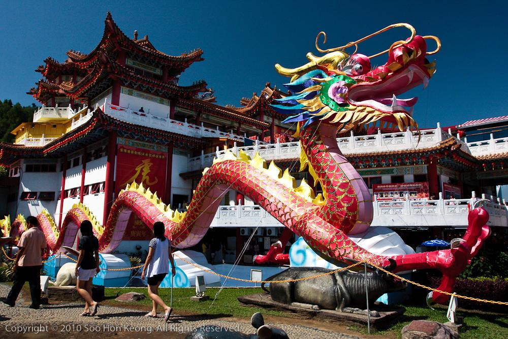 Dragon @ Thean Hou Temple, KL, Malaysia