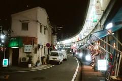 Yokohama Riverside Bars (oceanus2007 (***busy***)) Tags: street night 35mm canon kodak iso400 portra400nc f2 yokohama canonlens ivsb nogecho