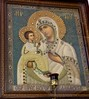 Icon of the Virgin Mary and Christ Child