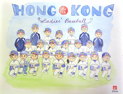 Hong Kong Women's Baseball Team