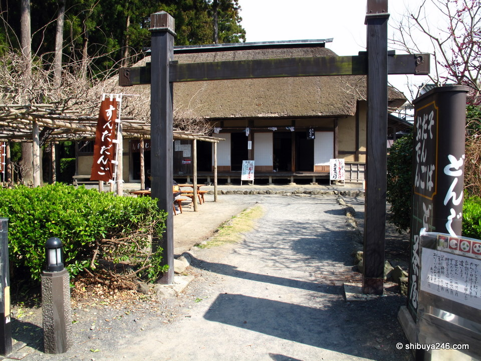 One of the older buildings acting as a Soba, Oden and Dango eating place