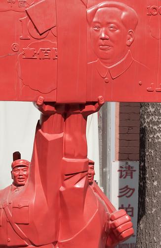 Red Mao