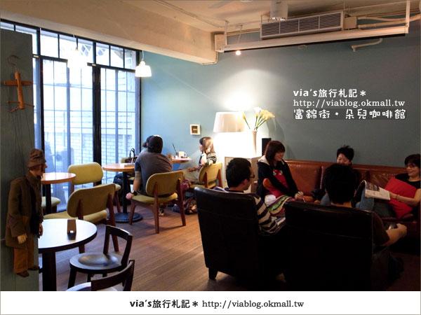 【第36個故事】我在台北富錦街‧朵兒咖啡館21
