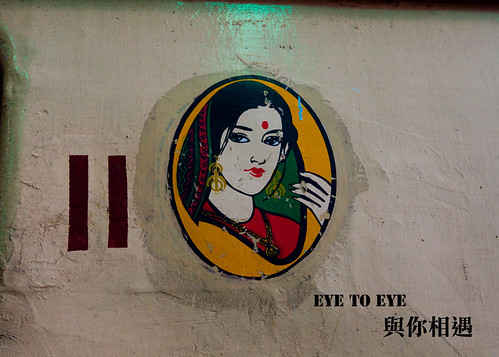 eyetoeye明信片