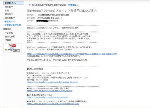 MSN信箱�@示�热�