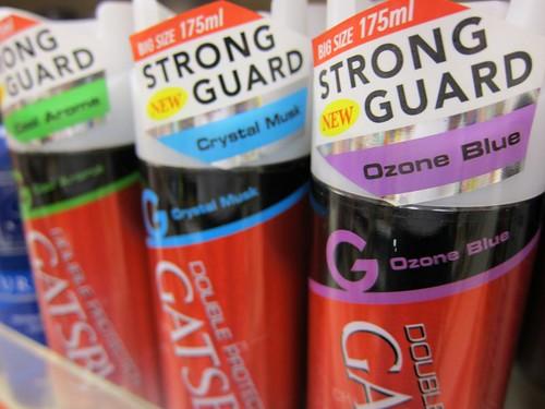 Gatsby Double Protection Deodorant