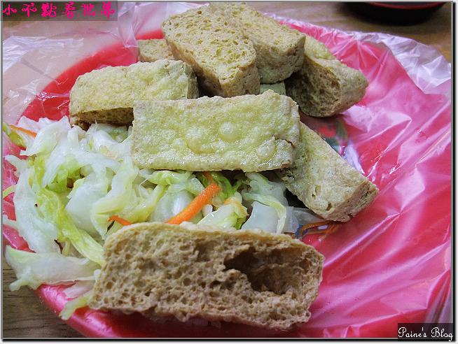 三峽肉圓臭豆腐
