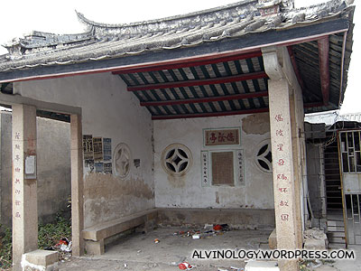 A rain shelter built using donations from overseas Chinese