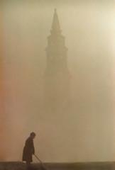 RHS fog (e tan e epitas) Tags: holbrook rhs royalhospitalschool