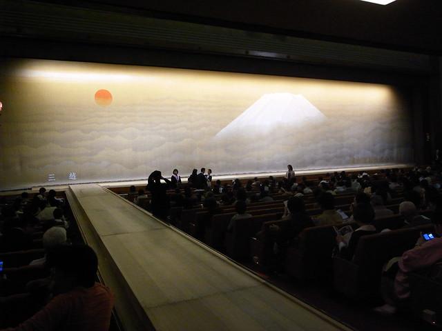 歌舞伎座 Kabukiza