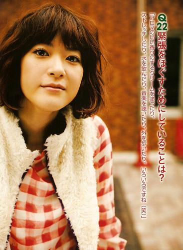 De☆View (2010/01) P.41