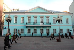 Pushkin's House on Arbat