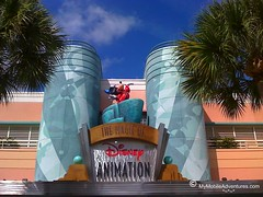 02-17-08_1205-WDW-DHS-animation-studios