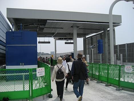広島高速 開通イベント ハイウェイウォーク21