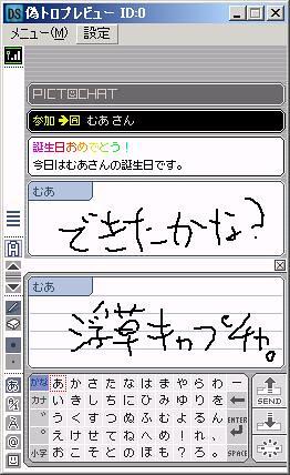 記念すべき成功絵 (by ukikusa3113)