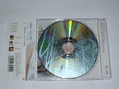 原裝絕版 2002年 6月26日 星野真里 MARI HOSHINO  CD 原價  1223YEN 中古品 3