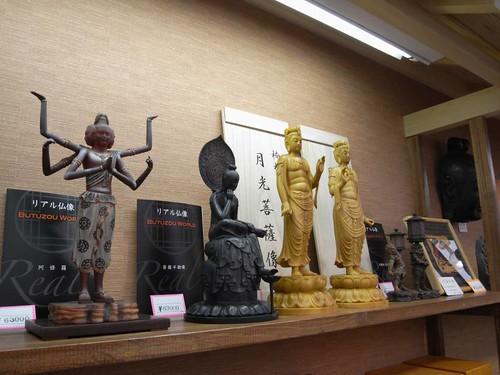 平城遷都1300年祭-D奈良土産館-13