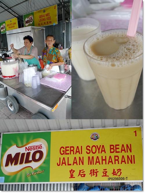 Jalan Maharani Soy Bean Milk