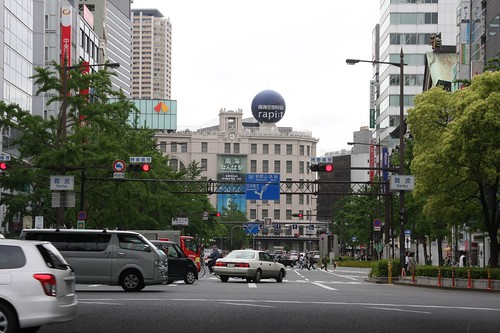 Namba Crossing