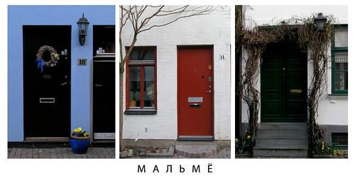 malmo doorways