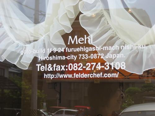 フェルダーシェフ 古江 メール Mehl 21