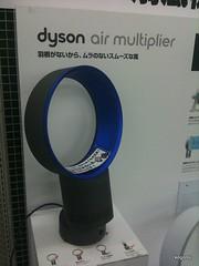 AirMultiplier