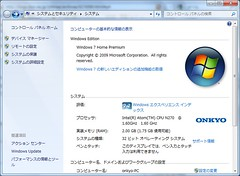 ONKYO DP312