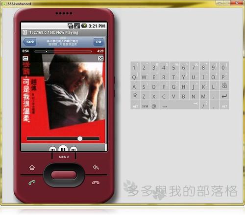 2010-06-060010.jpg